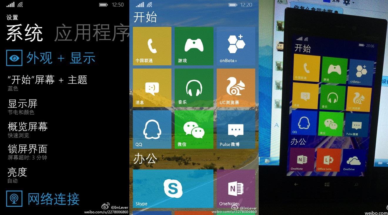 Egy kínai fórumozó szerint így fog kinézni a Windows (Phone) 10 Preview