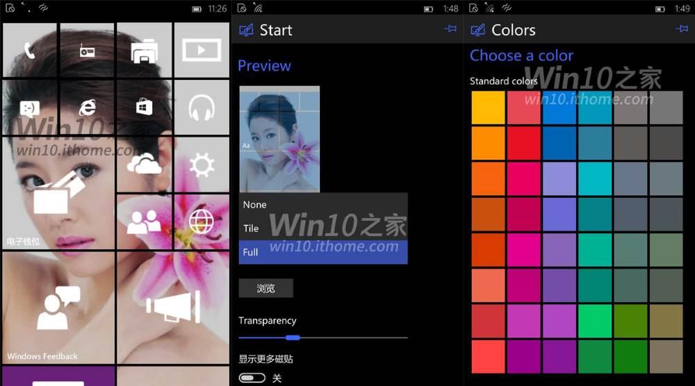 Képek szivárogtak ki a Windows 10 For Phone 10072-ről