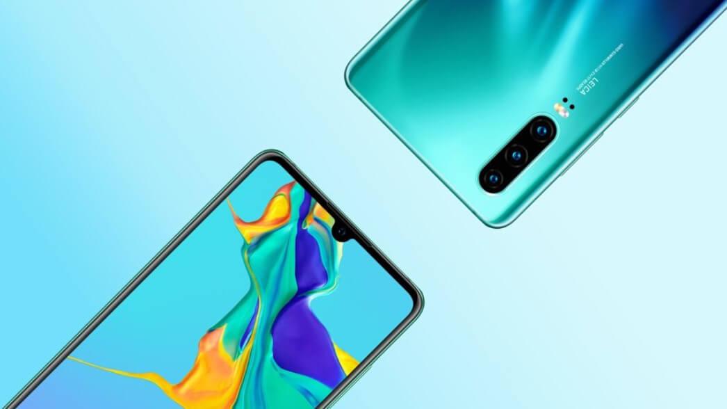 Kiszivárgott az új Huawei telefonok specifikációi és árai