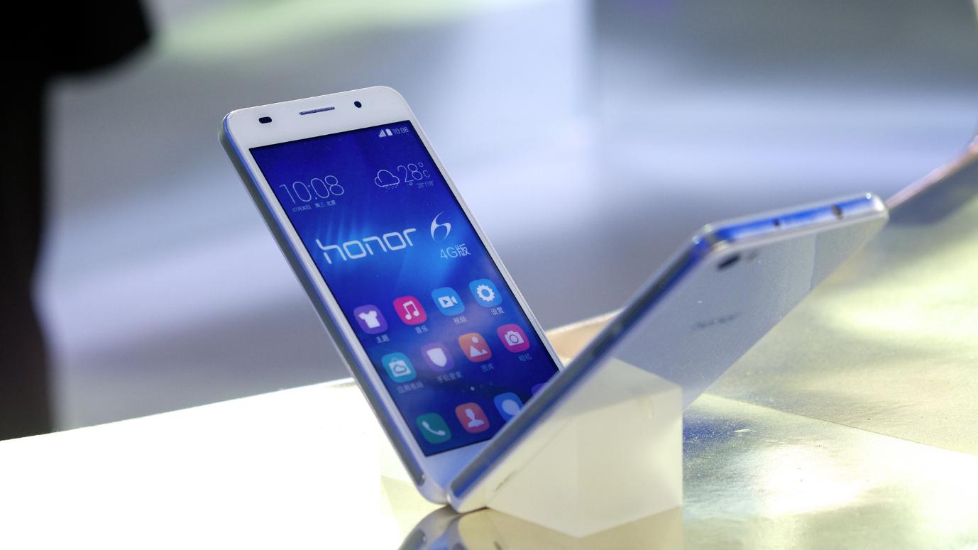 A Huawei el fogja adni a Honor részlegét?